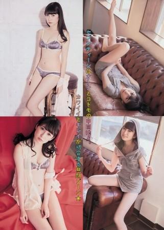 吉田朱里の画像029