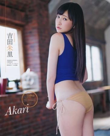 吉田朱里の画像041
