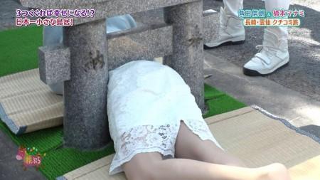 橋本マナミの画像033