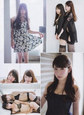 NMB48の画像006