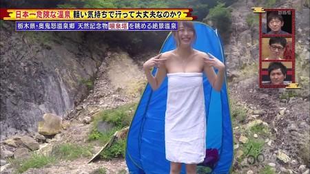 大川藍の画像016