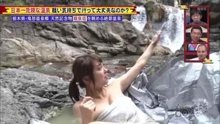 大川藍の画像036