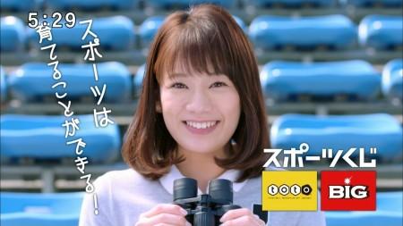 佐藤美希の画像045