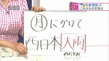 福岡良子の画像044