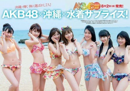 AKB48の画像001