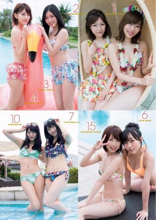 AKB48の画像004