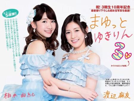 AKB48の画像009