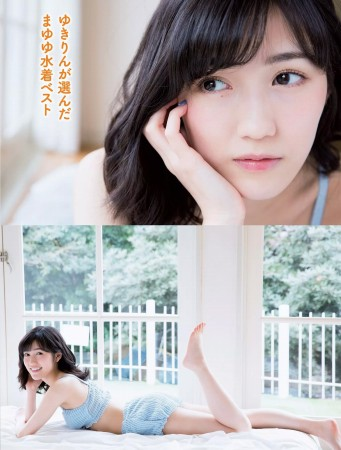 AKB48の画像011