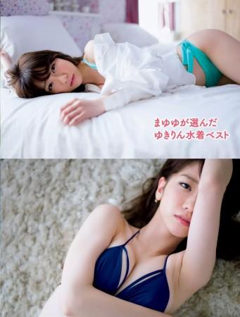 AKB48の画像013