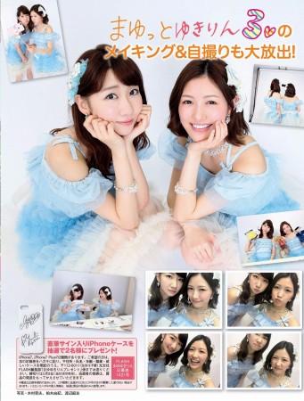 AKB48の画像014