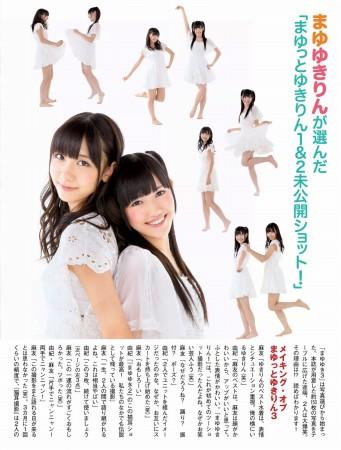 AKB48の画像016