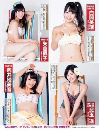 AKB48の画像022