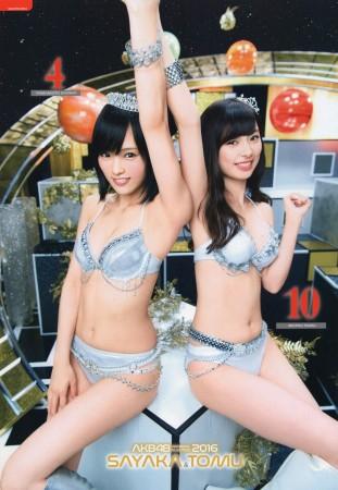 AKB48の画像027