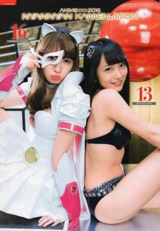 AKB48の画像031