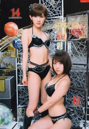 AKB48の画像032