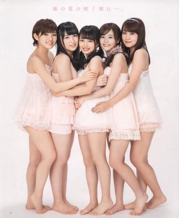 AKB48の画像039