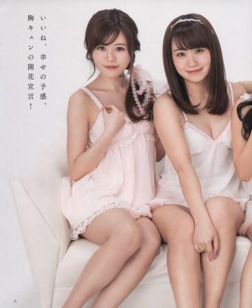 AKB48の画像040