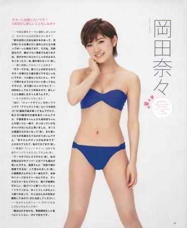 AKB48の画像046