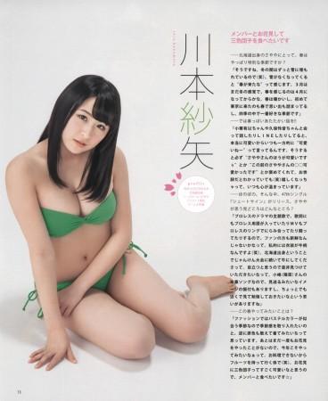 AKB48の画像047