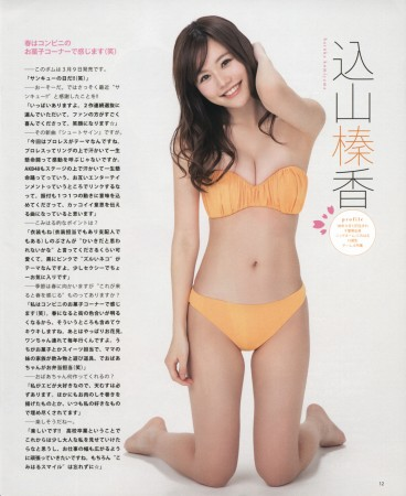 AKB48の画像049