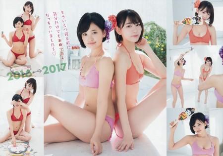 HKT48の画像013