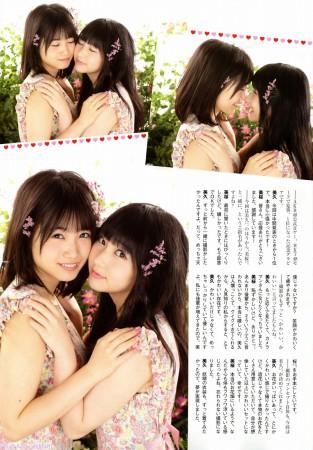 HKT48の画像038
