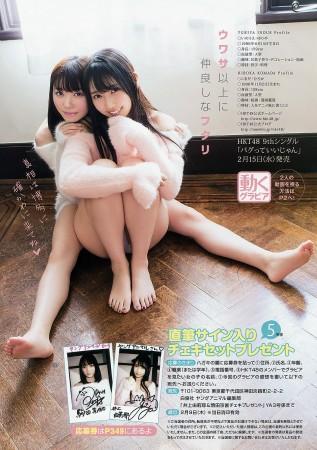 HKT48の画像049