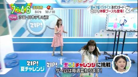ZIP!の画像052