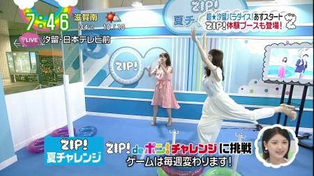 ZIP!の画像054