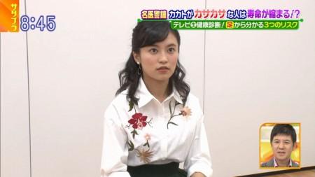 小島瑠璃子の画像022