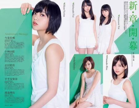 欅坂46の画像003