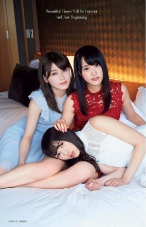 欅坂46の画像004