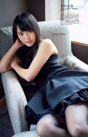 欅坂46の画像006