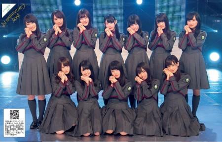 欅坂46の画像009