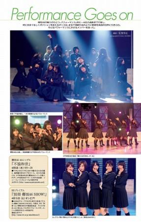 欅坂46の画像011