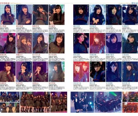 欅坂46の画像012
