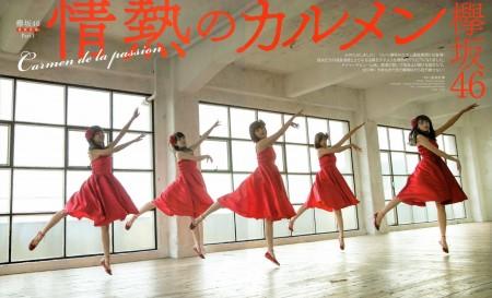 欅坂46の画像016