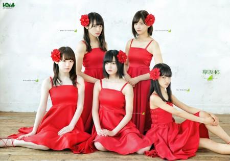 欅坂46の画像017