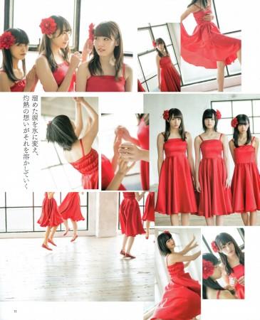 欅坂46の画像019