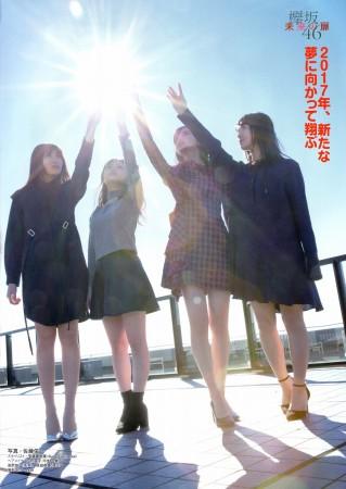 欅坂46の画像021