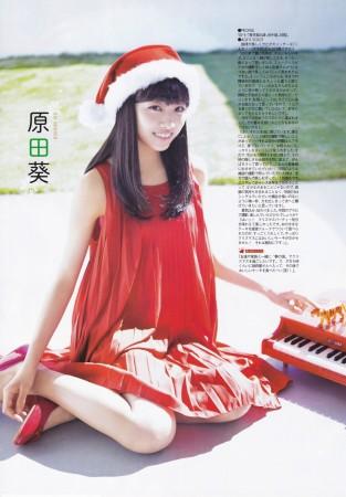 欅坂46の画像027