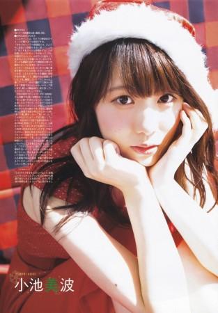 欅坂46の画像028