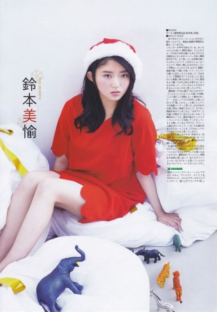 欅坂46の画像029