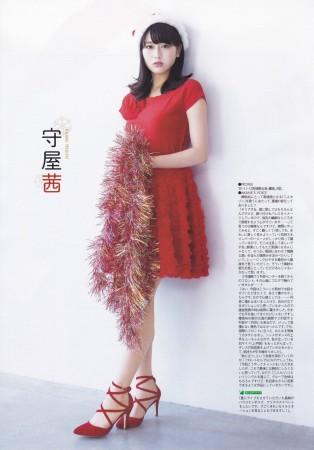 欅坂46の画像032