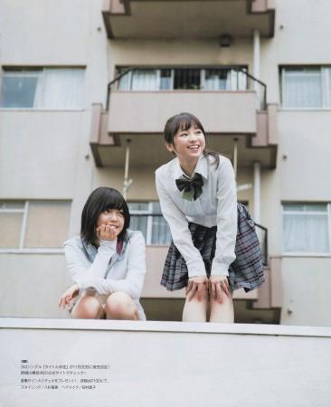 欅坂46の画像041