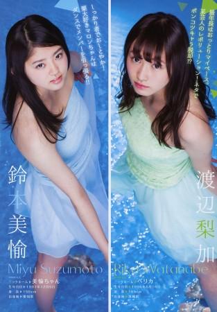 欅坂46の画像045