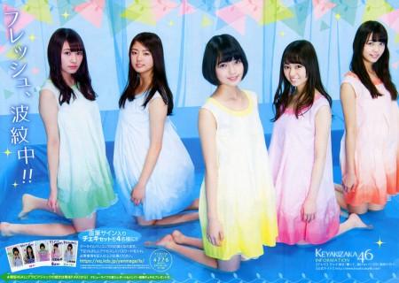 欅坂46の画像047