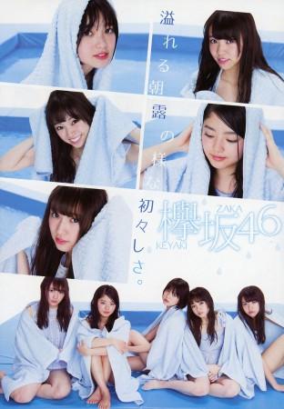 欅坂46の画像048