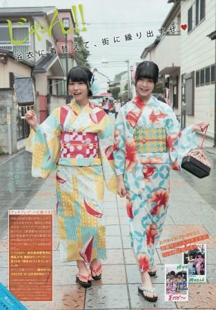 欅坂46の画像050