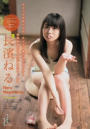 欅坂46の画像053